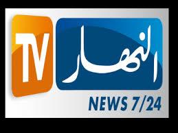بالصور تردد قناة النهار الجزائرية على النايل سات 2019 20160706 149