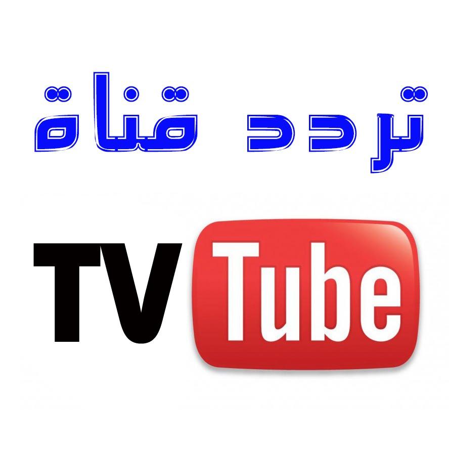 بالصور تردد قناة النهار الجزائرية على النايل سات 2019 20160706 150