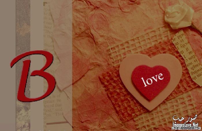 صوره اجمل صور b كفرات للفيس بوك