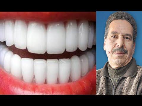 صوره الفاخر واسهل طرق لتبييض الاسنان