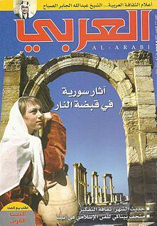 صوره مجلة هو وهي المصرية الجرائد المصرية