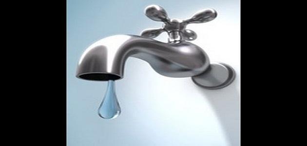 ما هِى طرق ألمحافظة  علَي ألماء