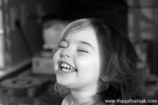 الابتسام 2 ثقف نفْسك