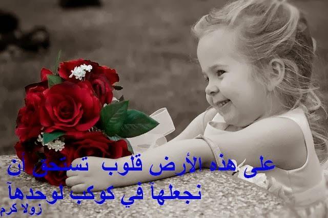 صوره اجمل الكلمات ومساء العطر والياسمين