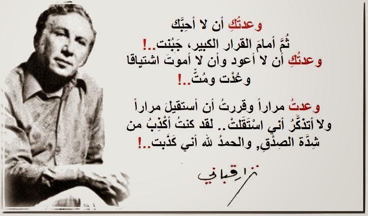 صورة شعر حزين للحبيب البعيد