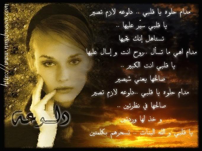 http://vb.elmstba.com/imgcache/almstba.com_1347865898_132.jpg