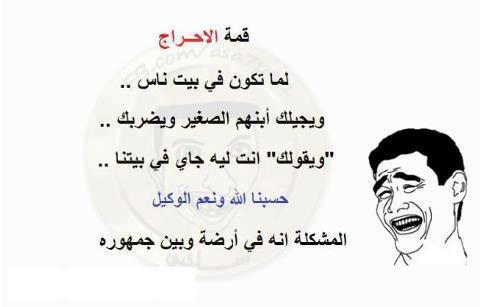 صوره نكات بنات دلع مكتوووبة