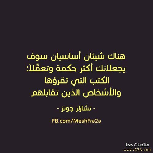صوره رسائل حب ورومانسيه 2017