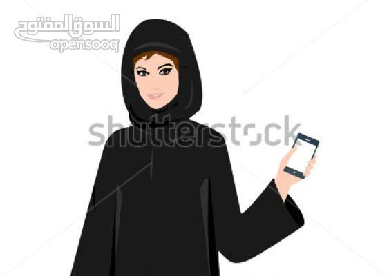 صوره خدمة عملاء عن بعد