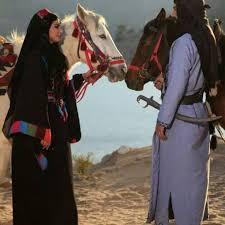 صوره استغفري يابنت يام العشاشيق يقولون المسولفين