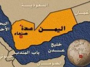 بالصور قصة الحوثيين فى اليمن 20160707 682