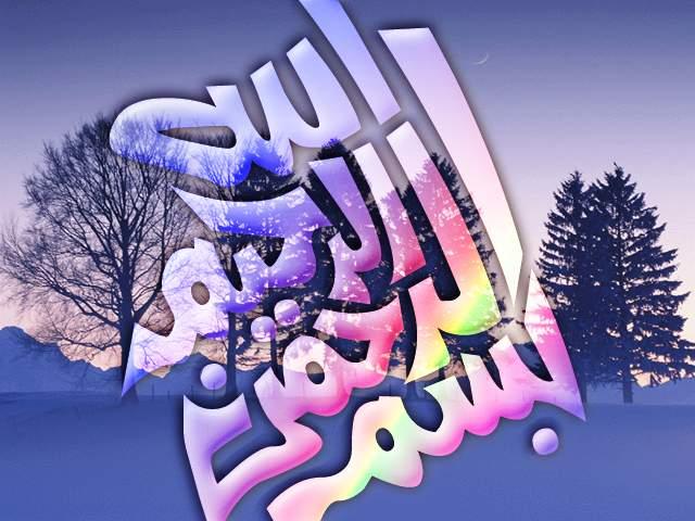 صور اسلامية مكتوب عَليها 1)