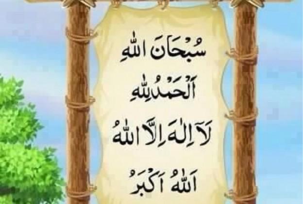 صور اسلامية مكتوب عَليها 2)
