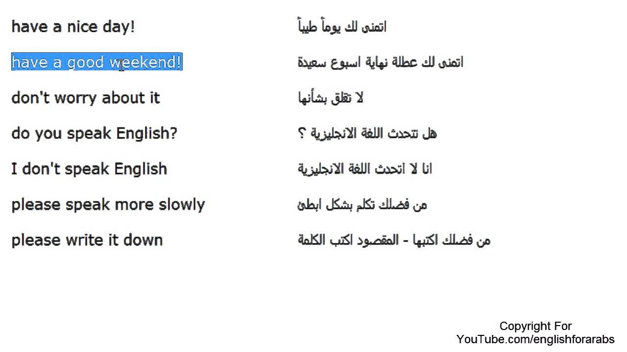 صوره جمل انجليزية مترجمة للعربية