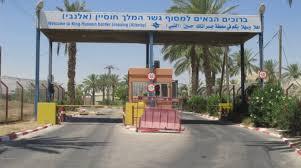 صوره السفر للاردن من مصر جمهورية مصر العربية وزارة الخارجية