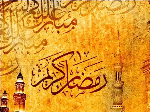 صور شَهر رمضان كريم 1437  2017 جديدة متحركة<br /> صور اللهم بلغنا رمضان 2017_1402889700_670.