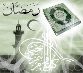 صور شَهر رمضان كريم 1437  2017 جديدة متحركة<br /> صور اللهم بلغنا رمضان 2017_1402889715_979.