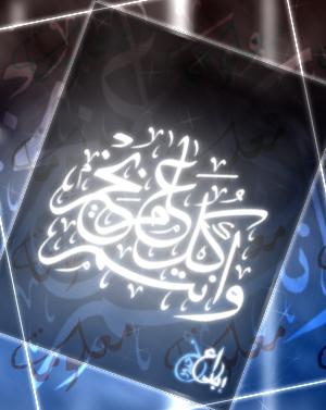 صور شَهر رمضان كريم 1437  2017 جديدة متحركة<br /> صور اللهم بلغنا رمضان 2017_1402889718_768.