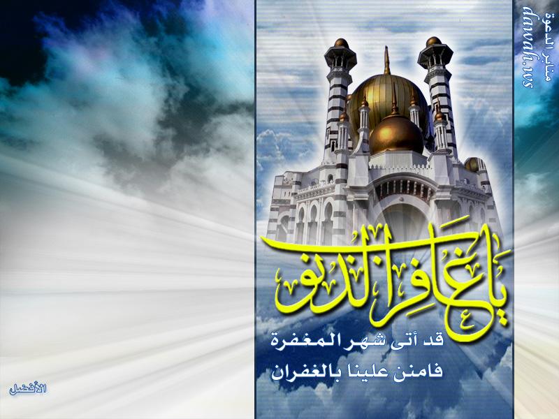 صور شَهر رمضان كريم 1437  2017 جديدة متحركة<br /> صور اللهم بلغنا رمضان 2017_1402889704_835.