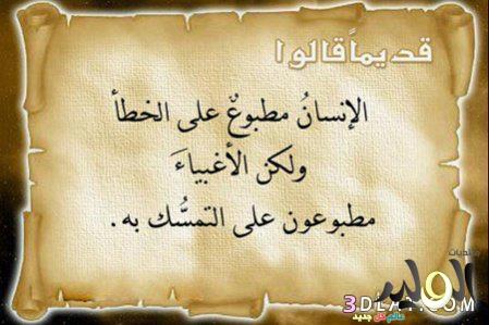 http://img.el-wlid.com/imgcache/671404.jpg