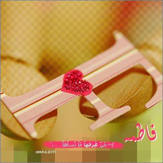 http://6oyor-aljanah.net/vb/imgcache/a5aea88d9627b0fd70aaf67bfae02e07.jpg