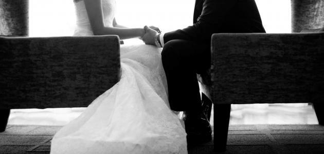 نصائحِ قَبل الزواج