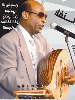 صوره كلمات اغاني سودانية طرب