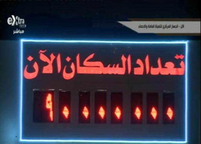 صوره اخر تعداد للسكان في مصر