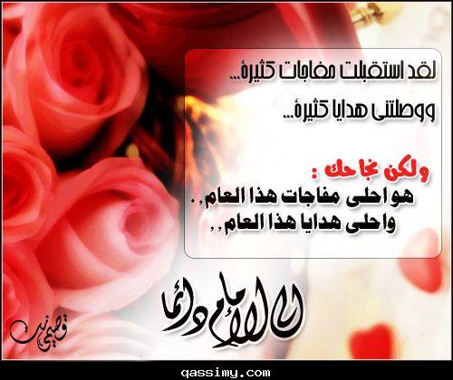 http://www.sqebd.com/vb/img2013/2013_1382752349_698.jpg