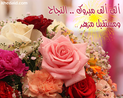 http://up.iraq3.com/uploadss/13412751111.jpg