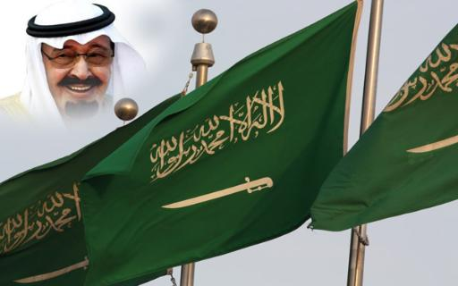 http://www.almrsal.com/wp-content/uploads/2015/01/the-flag-with-king-abdulla.jpg