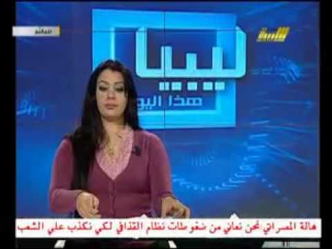 بالصور حياة المذيعه هالة مصراتي 20160708 1452