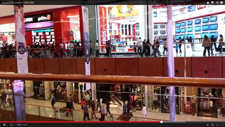 بالصور دبي مول من الداخل 20160708 1464