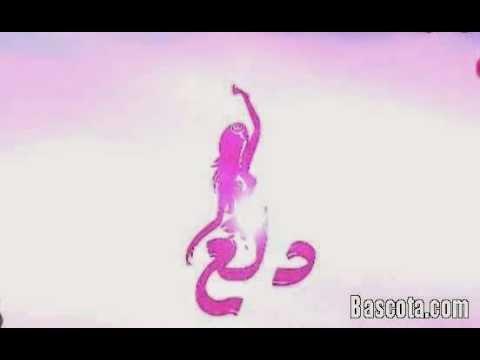 صوره تردد قناة دلع على النايل سات