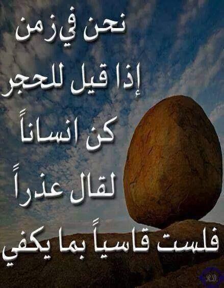بالصور اجمل صور حزينه روعه 20160708 1684