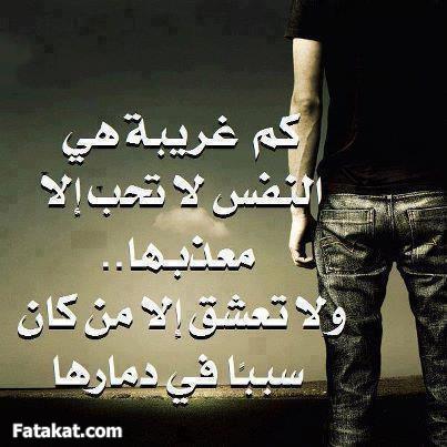 http://www.fbimages.net/image/img_1399474843_406.jpg