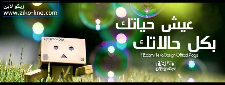 http://3.bp.blogspot.com/-TrF6IEsKrpQ/VXMOQF_CPUI/AAAAAAAAA1Q/KjP1mGZ0UVQ/s1600/386877_304416743025144_1717143562_n.jpg
