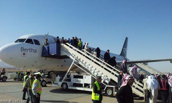 صوره صورة مطار القاهرة الدولي الجديد