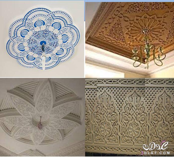 بالصور صالونات المغربية2016تشكيلة مِن الصالونات المغربية 3dlat.com_1415542035