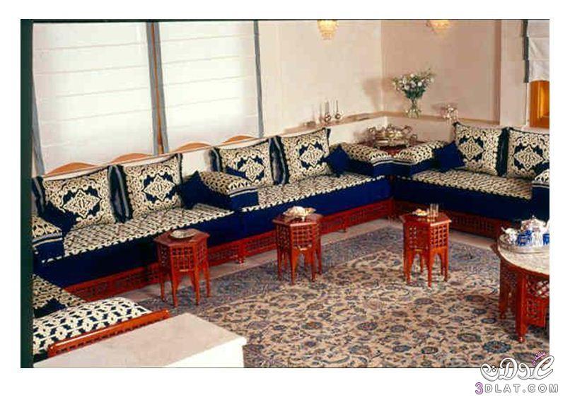 بالصور صالونات المغربية2016تشكيلة مِن الصالونات المغربية 3dlat.com_1415542090