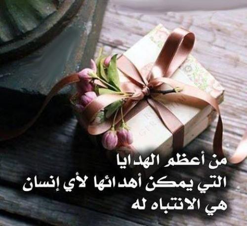 بالصور فوائد حسن الظن بالله 20160708 349