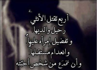 صورحزينة مع كلمات فيس بوك  1)