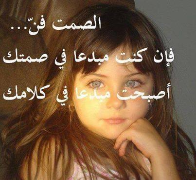 صورحزينة مع كلمات فيس بوك  2)