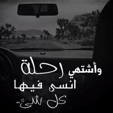 كلمات حزينة  3)