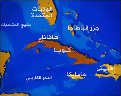 بالصور معلومات عن جزيرة كوبا 20160708 539