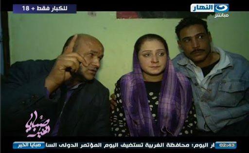 صوره ريهام سعيد الجن والعفاريت