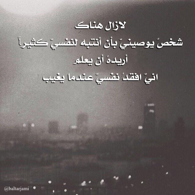 صوره كلمات تعبر عن مشاعر حزينه