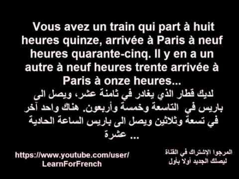 صوره مجموعة عبارات جميلة بالفرنسية