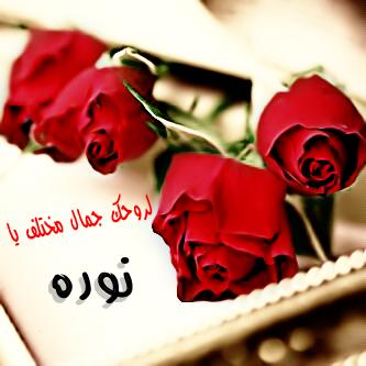 http://s01.arab.sh/i/00055/acvsr5g4h60y.png