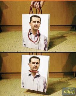 صوره صور لبشار الاسد مضحكة